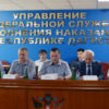 Представитель епархии принял участие в мероприятии по случаю назначения нового руководителя УФСИН России в Республике Дагестан
